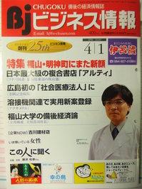 2009_0401tokyo0002.JPG